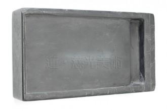 30310169-5