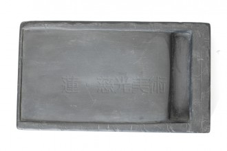 30310169-9
